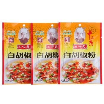 王守义白胡椒粉 25g*3袋图片
