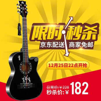 歌西(GIXE) 吉他38寸新手初学者入门民谣彩弦木吉它jita G-15C 升级版金属弦钮黑色 38寸
