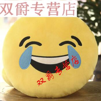 创意滑稽恶搞怪qq表情抱枕表情包毛绒玩具公仔送男女生日儿童礼物图片