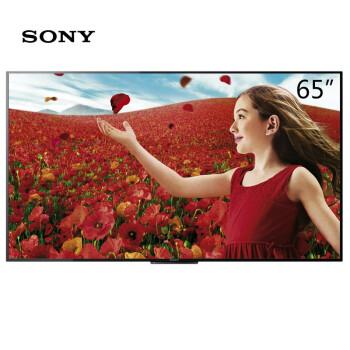 索尼(SONY)KDL-65R580C 65英寸 全高清LED液晶电视(黑色)