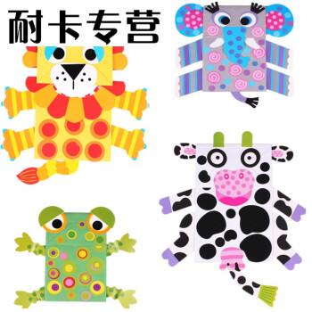 60g纸袋手偶儿童礼物幼儿园手工粘贴制作材料diy手工子玩具 狮子款