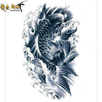 黄金骑士纹身贴男纹身贴纸防水猛男霸气过肩龙半甲花臂纹身贴纸鲤鱼