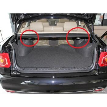维诺亚 大众桑塔纳2000/3000/志俊 行李箱 后备箱喇叭