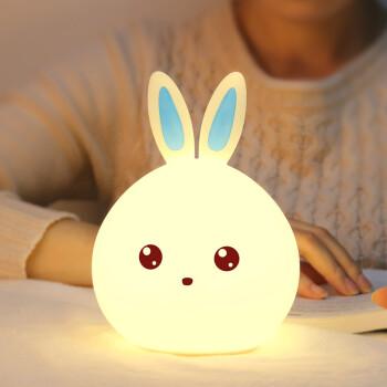 床头灯小夜灯呆萌兔子硅胶灯充电款婴儿喂奶灯七彩变色萌兔硅胶灯创意LED送女生朋友生日礼物拍拍灯宿舍 开心兔【七彩变色】