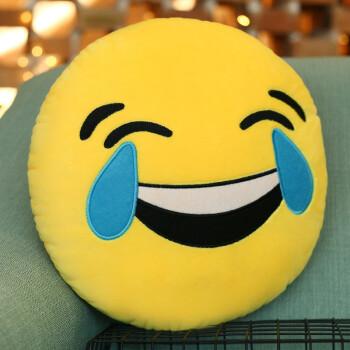 生活日用 特殊商品 智聪星 qq表情暖手抱枕 emoji滑稽表情手暖公仔图片