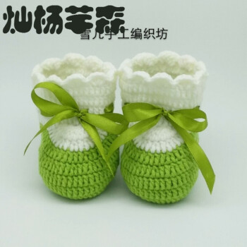 芊森冬季新款手工编织婴儿宝宝套脚包脚连脚棉裤保暖鞋手钩新生儿鞋
