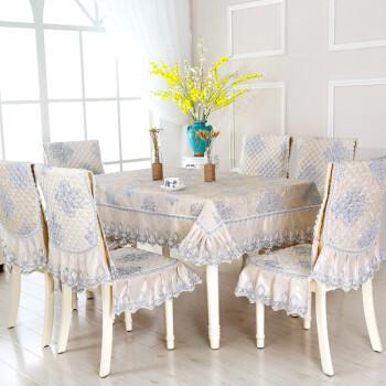 中欧式餐椅垫套装椅子套餐桌布茶几布桌套椅垫坐垫套套装 花海紫色 6图片