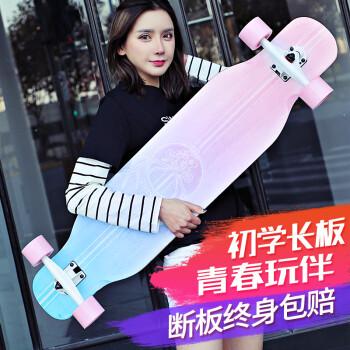 长板公路滑板四轮滑板车青少年男女生舞板刷街板 滑板初学者 迷了鹿