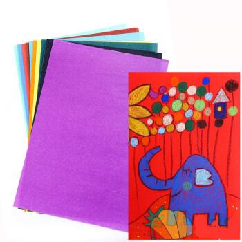 优质儿童彩砂纸彩色砂画纸幼儿园油画棒蜡笔绘画彩纸粉笔 4k8k16k 8k