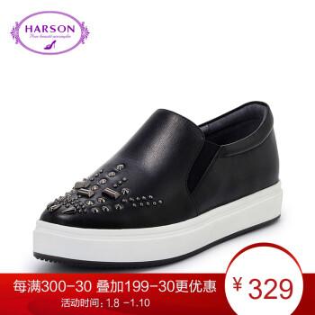 哈森女鞋新款秋季运动休闲鞋女真皮厚底单鞋深口时尚乐福鞋休闲板鞋女图片