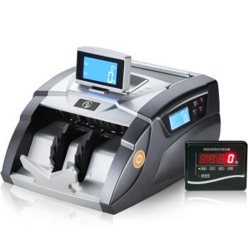 中融MS290(B)银行专用小型智能语音点钞机验钞机