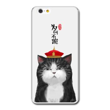 匠圣 原宿猫咪明星动漫卡通图片照片diy来图定制定做手机壳套保护壳套
