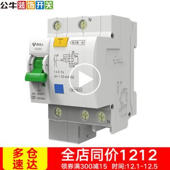 【公牛多功能插座价格】公牛多功能插座图片   中国供应商