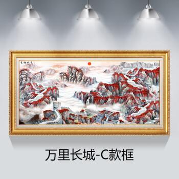 背景墙装饰画手绘壁画酒店办公室挂画黄河 万里长城-c款框-艺术微喷