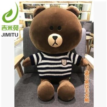 韩国布朗熊公仔超大号熊2米抱抱熊玩偶布娃娃送女朋友图片