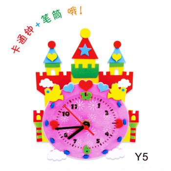 儿童手diy玩具a立体时钟钟表意制作材包亲早教幼儿园
