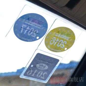 汽车静电贴年检贴 环保年检车贴年审保险标志贴防滑置