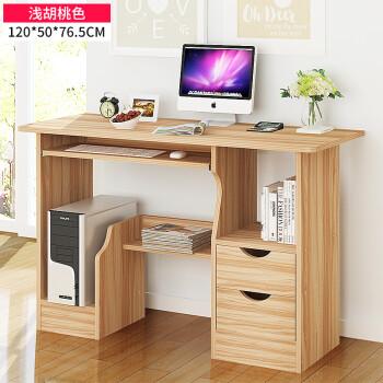 简易台式电脑桌长1.2米组装单人办公桌带抽屉家用卧室