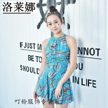内衣 泳衣 洛莱娜(robe de reine) 13岁女孩大童14初中学生高中15泳衣