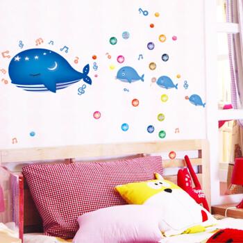 园教师拼贴画_儿童房装饰贴纸创意拼贴画玩具幼儿园教师装饰贴画可爱儿童卡通墙贴纸