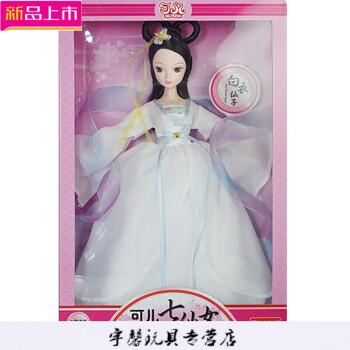 可儿娃娃古装衣服芭比娃娃女孩洋娃娃玩具生日礼物 白衣仙子1139