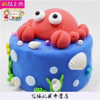 彩泥轻粘土 蛋糕 儿童手工制作diy材料包 工具黏土橡皮泥套装 海洋