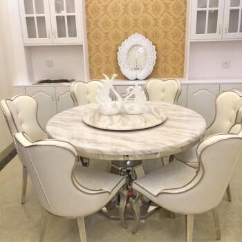 骁熊 大理石餐桌椅组合现代简约圆桌带转盘圆形吃饭桌子6人饭桌 1.
