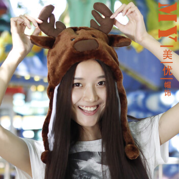 万圣节帽女可爱动物帽冬天保暖护耳帽吊球卡通帽子熊猫耳朵帽 麋鹿 m
