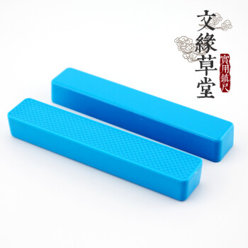 日本ABS镇纸双支装 文房四宝 堪比不锈钢镇尺 铸铁文镇 铁压纸