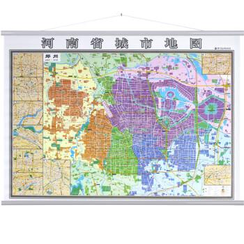 【精装商务版】2018 郑州市地图挂图 河南省地图挂图图片