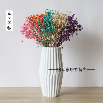 折纸花瓶摆件 客厅 插花满天星干花带花瓶电视柜玄关陶瓷摆件家居