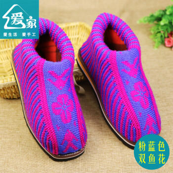 防滑耐磨毛线棉鞋纯手工编织毛线男女包跟保暖棉拖鞋 粉蓝色(双鱼花)