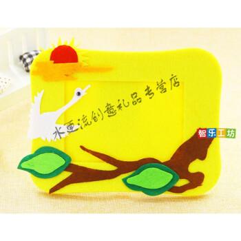 美劳粘贴儿童布艺不织布手工diy制作材料包 无纺布相框(6#黄色仙鹤款)