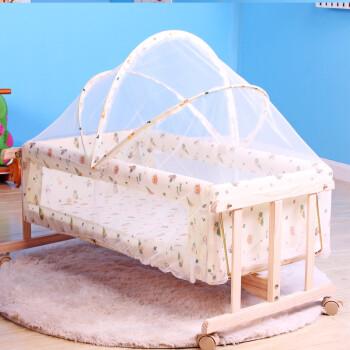 考贝特 婴儿独立工字型摇篮实木无漆 赠送蚊帐 呵护宝宝大脑