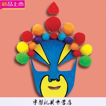 京剧脸谱 幼儿园创意手工粘贴画 儿童手工制作diy材料图片
