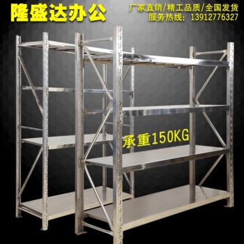 置物架304不锈钢货架储物架冷库地下室轻型重型移动金属仓储货架 重型