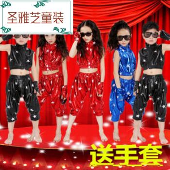 六一儿童演出爵士服