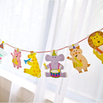 诺琪 节日喜庆彩旗 2米小动物款儿童生日派对三角旗 串旗吊旗庆典聚