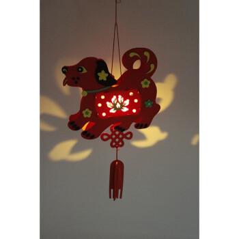 元宵春节儿童手工制作diy灯笼材料包宫灯狗年幼儿园挂饰 装饰 手工