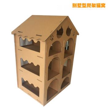 多层组装豪华大型猫别墅爬架 瓦楞纸超大猫窝自制diy猫爬架猫跳台