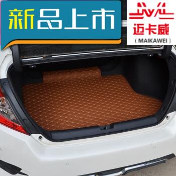 16-17款本田十代思域尾箱垫 新思域改装全包围立体后备箱垫子 单尾箱