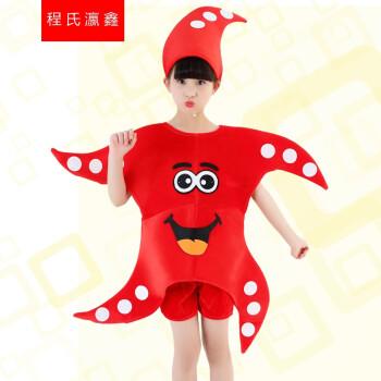 六一小星星新款儿童幼儿园海洋动物海星子衣服舞蹈表演出服装猴sn8672