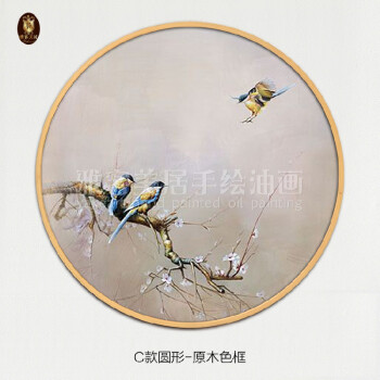 c款圆形原木色框 70*100cm 手绘油画(7-15天发货)