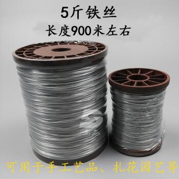 镀锌铁丝 不锈钢丝 铁丝 细铁丝软铁丝巢框手工编制园艺 5斤镀锌铁丝