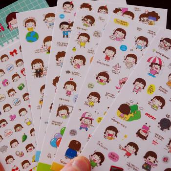 卡通可爱表情贴画 创意diy装饰 相册手机日记本手帐贴纸套装