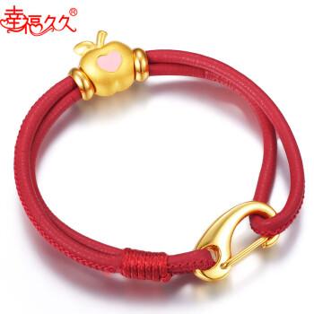 平安夜圣诞礼物黄金转运珠编绳手串999足金苹果红绳手链送皮绳 大红绳