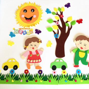 幼儿园环境布置 墙面装饰材料 教室黑板报评比栏泡沫无纺布贴画 快乐
