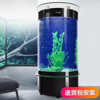 德国德克鱼缸玻璃水族箱半圆型办公室靠墙生态免换水金鱼缸大中型家庭