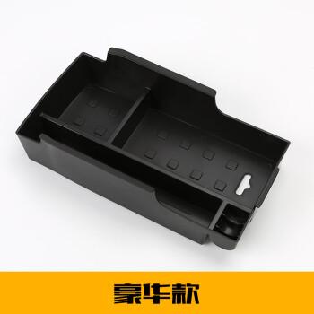 丰田凯美瑞改装储物盒中央扶手箱储物盒置物盒专用12
