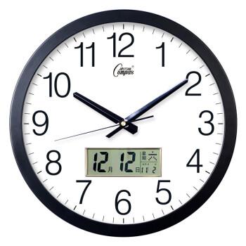 萌碎 钟表挂钟客厅圆形日历创意时钟现代大气简约电子图片